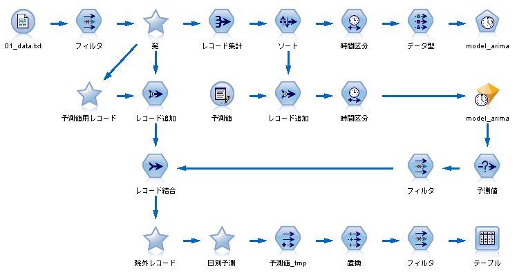 20120125_img03.jpg
