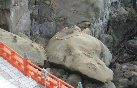 亀石桝形岩