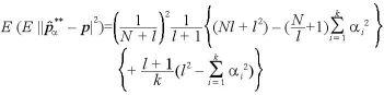 パラメータが未知のBayes統計量の平均自乗誤差