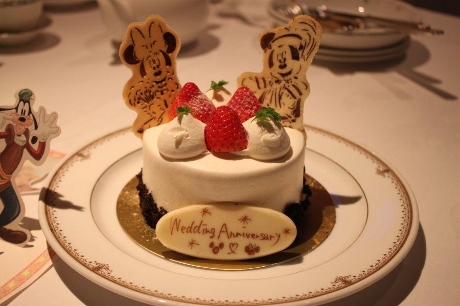 ウェディング・アニバーサリー ケーキ